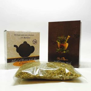 Blend of Cretan herbs for cooking.