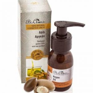 Argan oil, base- carrier oil 50ml.