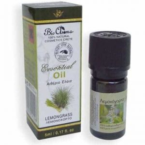 Lemongrass Essential Oil 5ml.