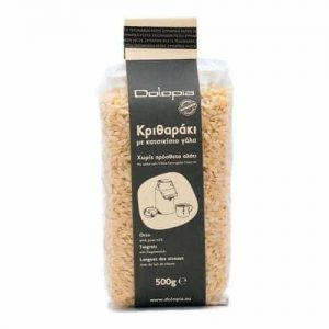 Orzo with goat milk (28%) 500gr.