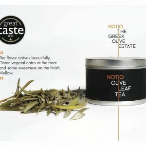 NOTIO olive leaf tea (35 gr.)