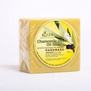 Chamomile Olive Oil Soap - 200gr