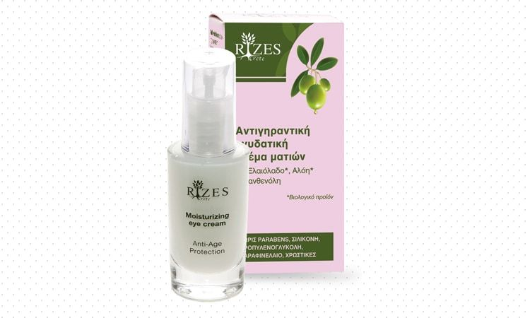 Anti-wrinkle Moisturizing eye cream With Olive oil, Aloe vera and Panthenol.