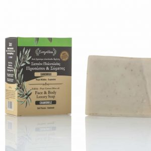 Natural Olive Oil Soap with Chamomile Evergetikon 130gr