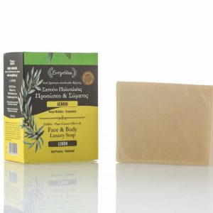Natural Olive Oil Soap with Lemon Evergetikon 130gr