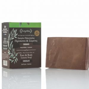 Natural,high quality,Cretan extra virgin olive oil Chocolate soap 130-160gr.