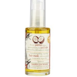 Repairing hair mask with coconut oil and Argan oil 50ml.