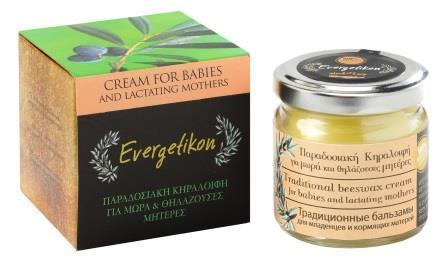 natural traditional beeswax cream for babies and lactating mothers 40ml. -Evergetikon - ilovecrete.eu
