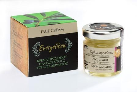 Face cream olive oil and beeswax by Evergetikon 50ml - www.ilovecrete.eu -