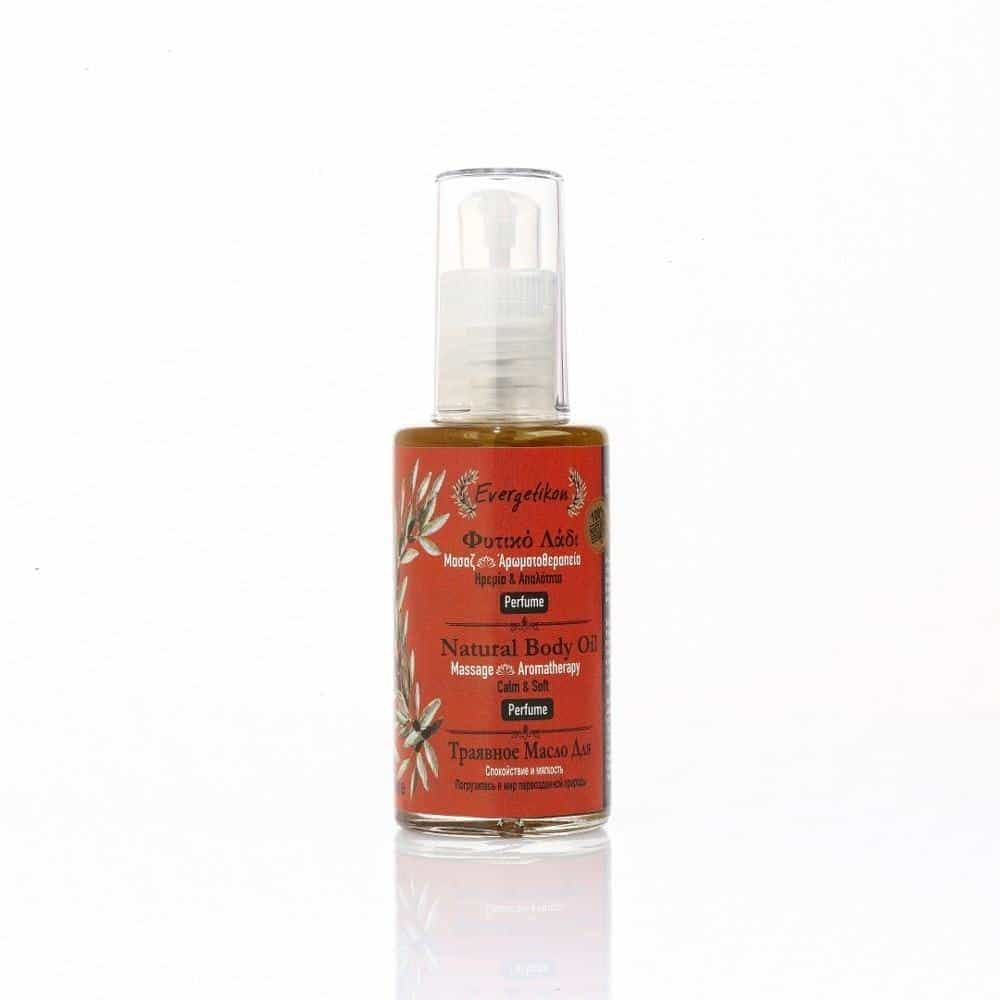 Natural massage oil and aromatherapy 60ml. Perfume. Personal journey in nature.