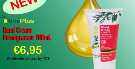 Olive Plus Hand and Nail Cream with pomegranate. - www.ilovecrete.eu -