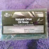 Free Bee Natural olive oil soap from Rizes 50gr. - Ilovecrete.eu