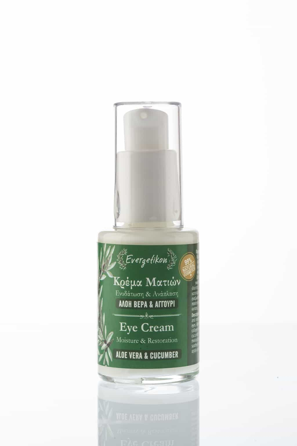 Eye cream Aloe and Cucumber Moisture and Restoration