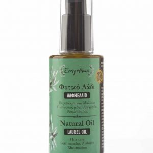 Natural Laurel Oil 60ml, essential laurel oil. - www.ilovecrete.eu