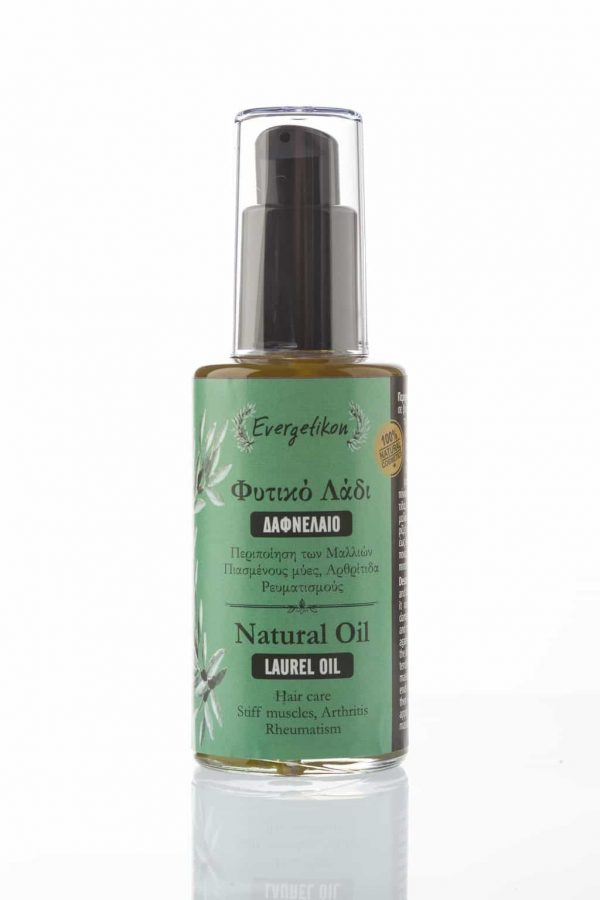 Natural Laurel Oil 60ml, essential laurel oil. – www.ilovecrete.eu