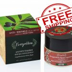 Anti-wrinkle cream with free shipping