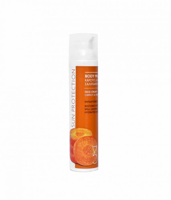 BODY MILK SPF 30 – High protection Snail Mucus and Carrot