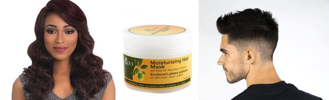 Rizes Hair Mask With Olive Oil, Aloe Vera And Honey