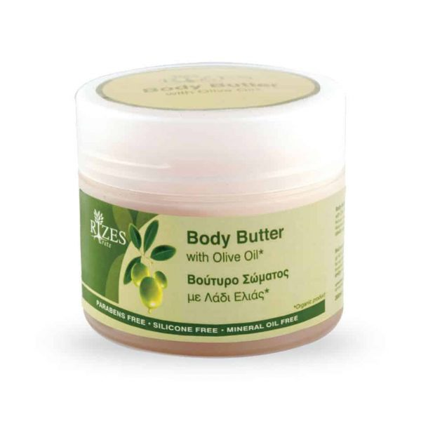 Rizes vegan Body butter with olive oil. 200gr