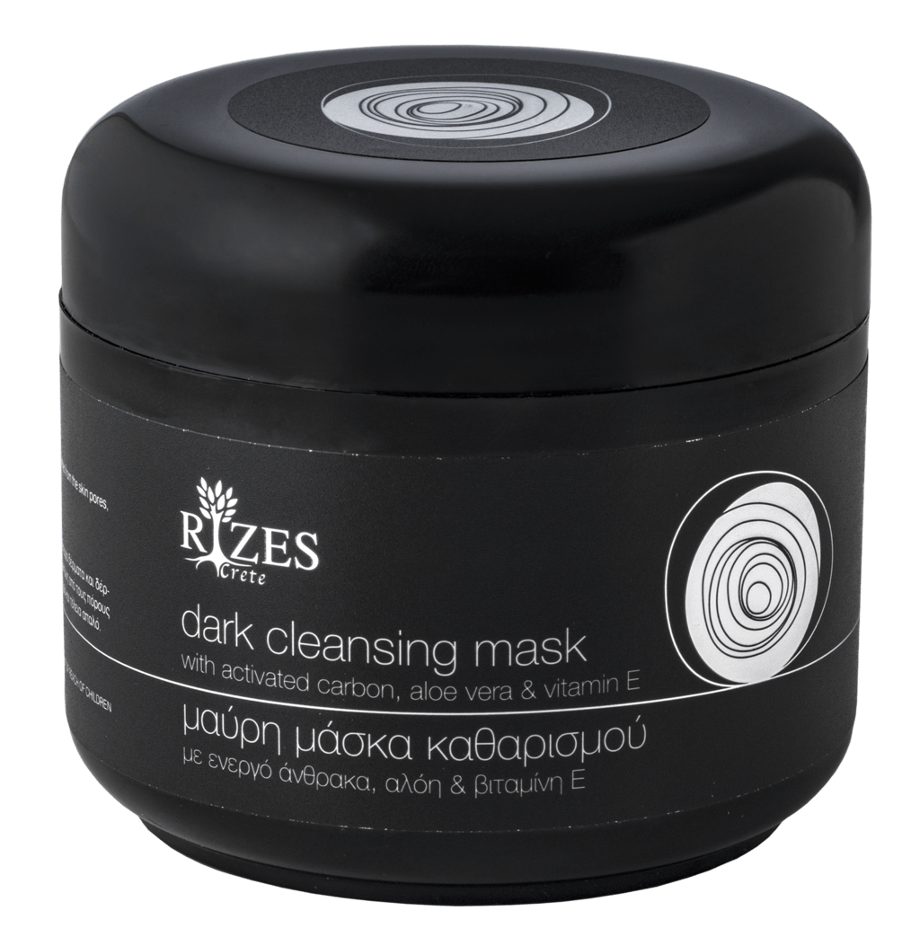 Black cleansing mask with activated carbon, aloe vera and vitamin E
